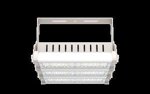 Wholesale Indoor Flood Lights Fixtures –  FLORA flood light – Chainzone